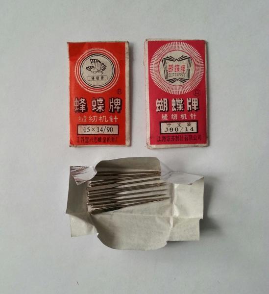 Китайские иглы для швейных машин №90