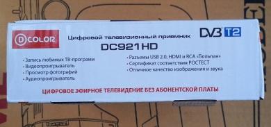 cifrovoe_jefirnoe_televidenie_bez_abonentskoj_platy_besplatno