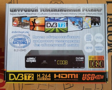 cifrovoj_televizionnyj_resiver_pristavka_k_televizoru