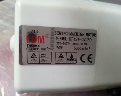 Электропривод для швейной машины ASTRALUX