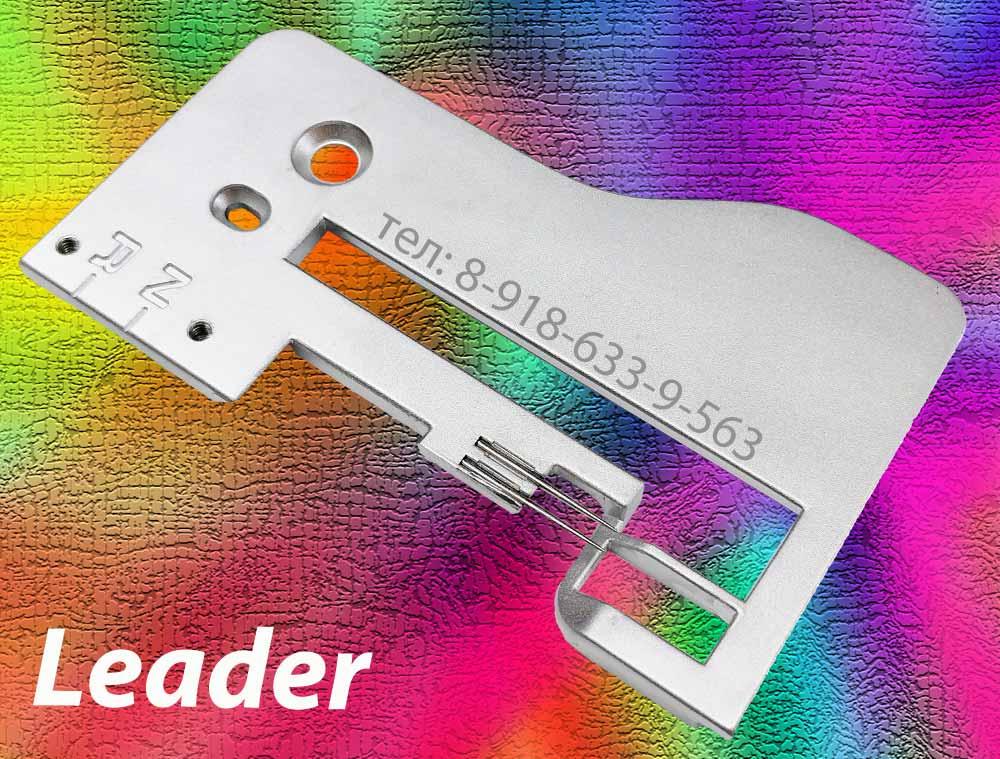 пластина-игольная-на-оверлок-Leader