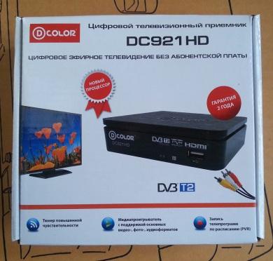 cifrovoj_televizionnyj_priemnik_DC_921_HD