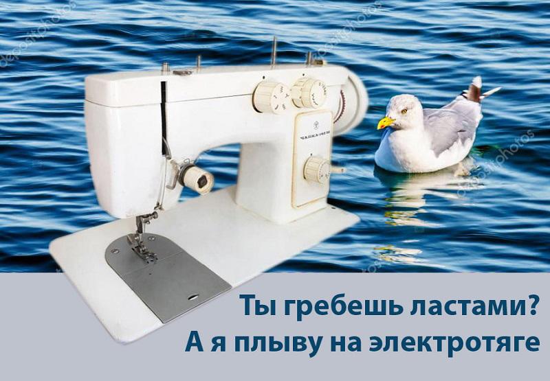 Чайка с электроприводом
