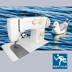 Устройство швейной педали, ремонт, купить новую