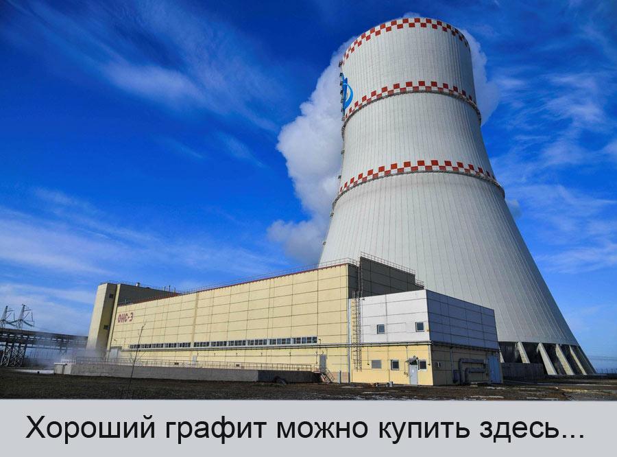 графитовые-стержни-на-АЭС