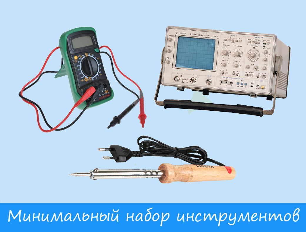 инструменты-для-ремонта-педали-швейной-машинки