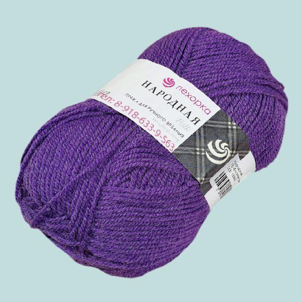 Народная пряжа фиолетовый 78