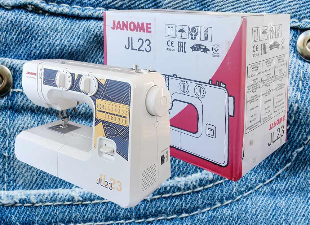 Janome JL 23 швейная машина упаковка