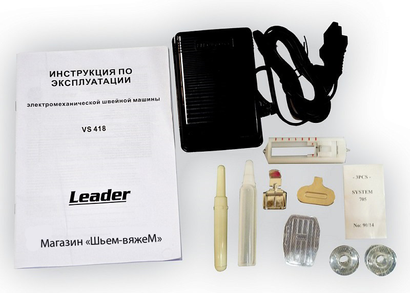 komplektatsiya Leader VS 418