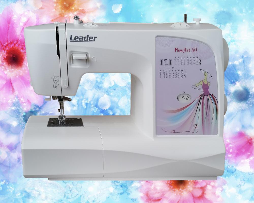 LEADER New Art 50 машина швейная