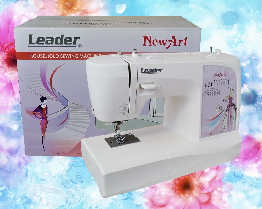 Машина швейная Leader NewArt 50