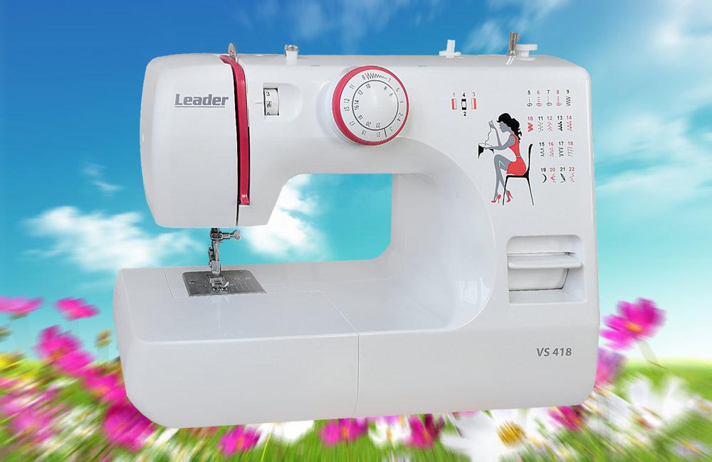 Машинка швейная Leader VS 418