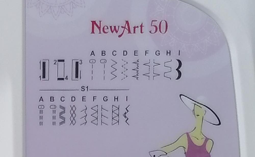 операции Leader New Art 50