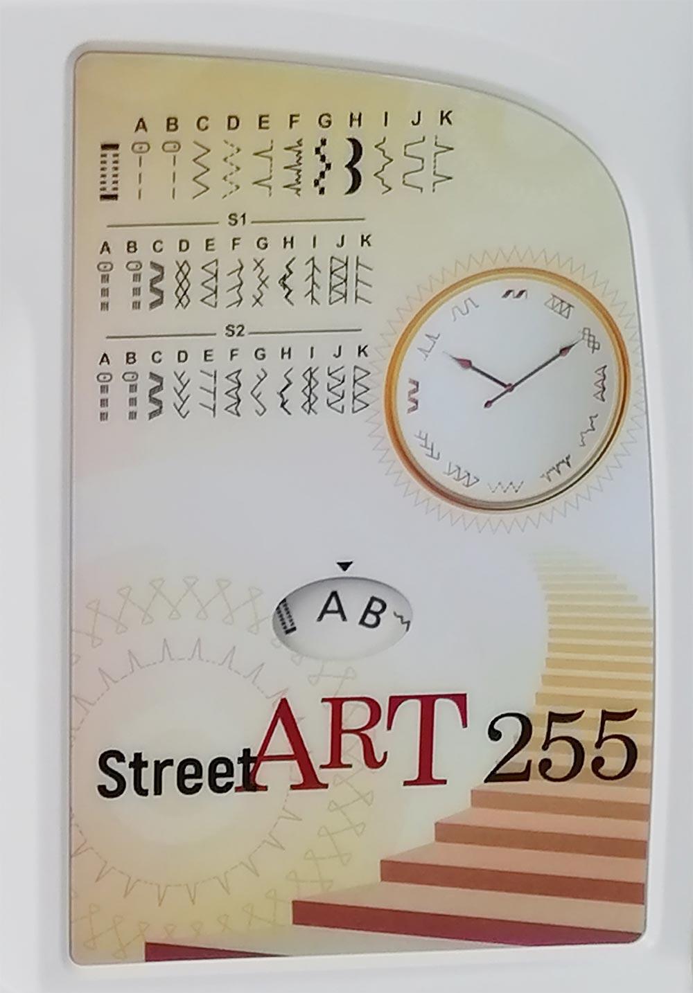операуии Leader StreetArt 255