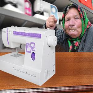 Самая лучшая швейная машинка для дома