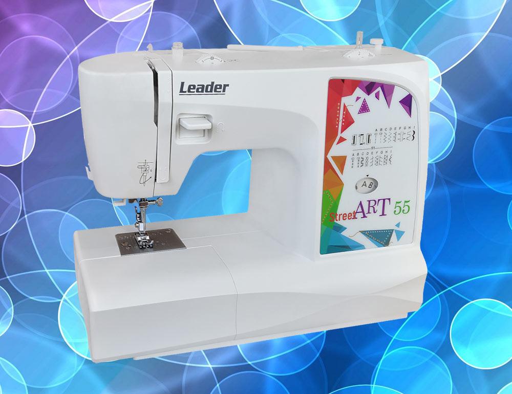 Швейная машинка StreetArt-55 Leader