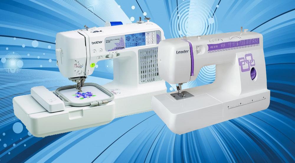 швейные машины современные