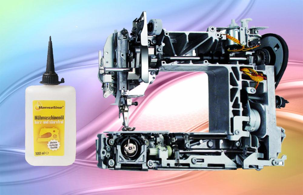смазывание швейной машины